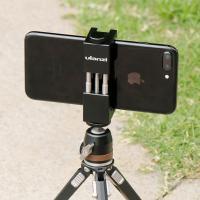Ulanzi ST-02 Smartphone-Halter incl. Blitzschuh