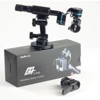 SailVideoSystem - Clamp für Feiyu-Tech G3 & G4
