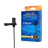 Edutige ETM-006 Dual Microphone